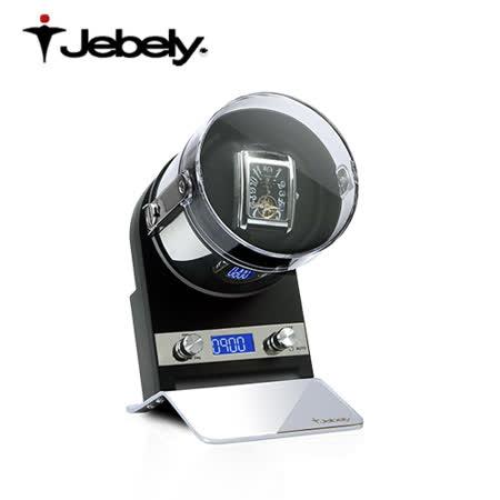 【Jebely手錶自動上鍊盒】【大錶專用】 金屬複合媒材 單只裝 WATCH WINDER 動力儲存盒