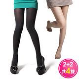 台灣製 俏麗超彈性彩色褲襪(基色-2雙)+美型絲襪(2雙)