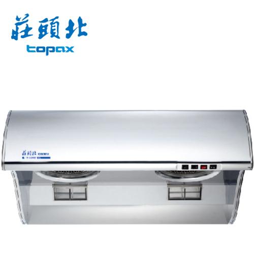 《TOPAX 莊頭北》不鏽鋼斜背式排油煙機(吸力哥)-90cm (TR-5396/TR-5396BSXL)