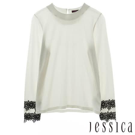 JESSICA-簡約慵懶蕾絲圓領上衣(白)