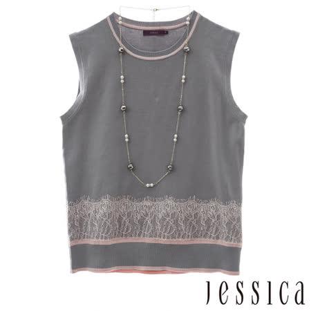 JESSICA-質感針織蕾絲繡邊背心(灰 / 附項鍊)