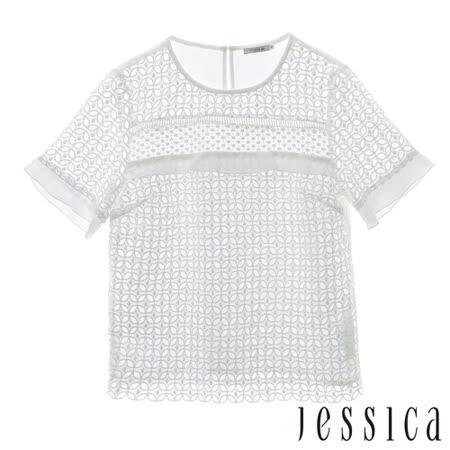 JESSICA RED-Gladys 透膚幾何蕾絲拼接上衣 (白)