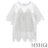 JESSICA RED-Gina 透膚曲線刺繡二件式上衣