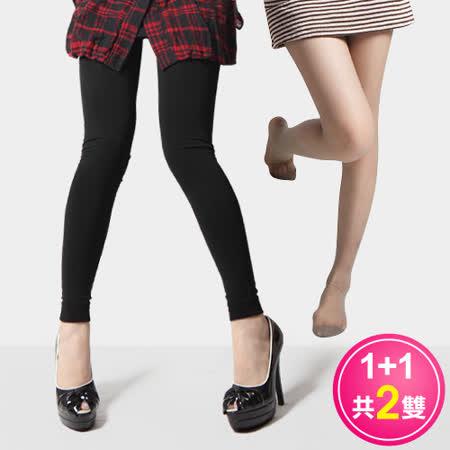 LuLu 280丹高彈力 保暖9分襪(1雙)+美型絲襪(1雙)
