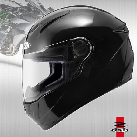 【ZEUS瑞獅 ZS-811素色 全罩】小帽體 輕量化│內襯全可拆洗 安全帽 重機騎士愛用