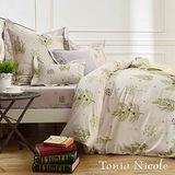 【Tonia Nicole東妮寢飾】克萊兒環保印染精梳棉兩用被床單組(雙人)