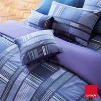 【La mode寢飾】格調單寧環保印染精梳棉兩用被床單組(雙人)