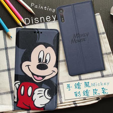 迪士尼授權正版 SONY Xperia XZ 5.2吋 手繪風磁力皮套(手繪米奇)