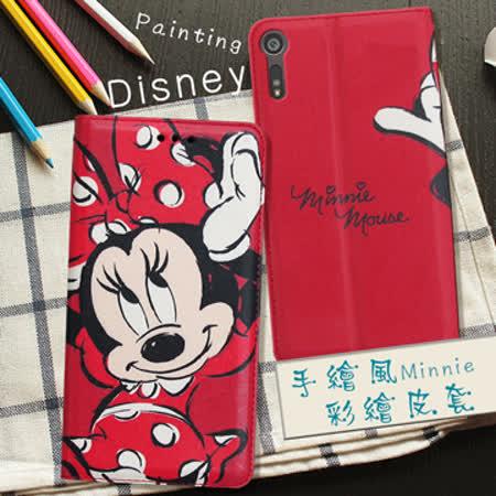 迪士尼授權正版 SONY Xperia XZ 5.2吋 手繪風磁力皮套(手繪米妮)