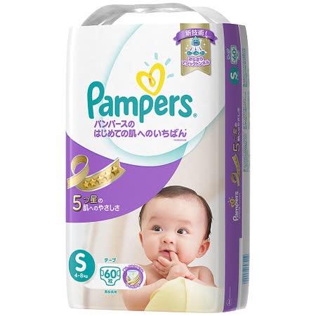 【日本國內當地販售品-單包】幫寶適紫色(黏貼)S60片