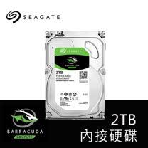 Seagate 希捷 2TB 3.5吋 SATA3 內接硬碟 新梭魚 ST2000DM006