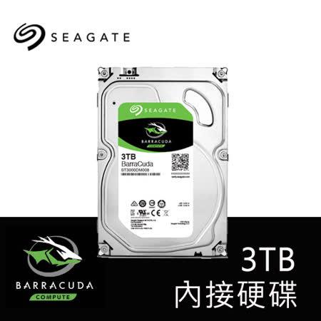 Seagate 希捷 3TB 3.5吋 SATA3 內接硬碟 新梭魚 ST3000DM008