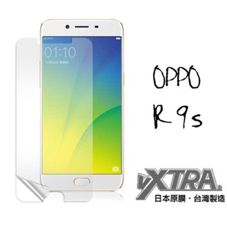 VXTRA OPPO R9s 5.5吋 高透光亮面耐磨保護貼 保護膜