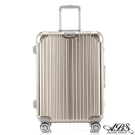 ABS愛貝斯 M8系列 29吋鏡面飛機輪YKK拉鍊旅行箱 (金) 99-052A