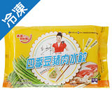冰冰好料理手工四季豆豬肉水餃800G