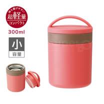 日本Skater幼兒副食品保溫罐(300ml)粉