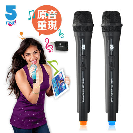 【ifive】歌手級VHF無線麥克風-藍色