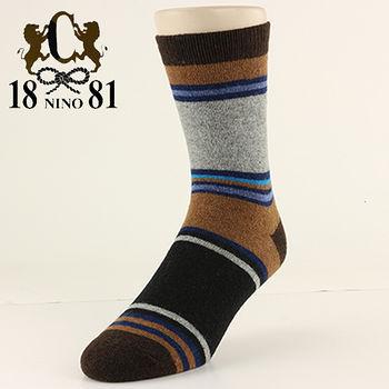 1881 紳士條紋兔羊毛襪(24~26cm)