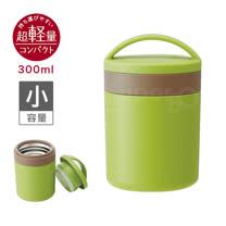 日本Skater幼兒副食品保溫罐(300ml)綠