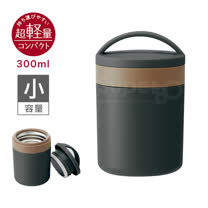 日本Skater幼兒副食品保溫罐(300ml)黑