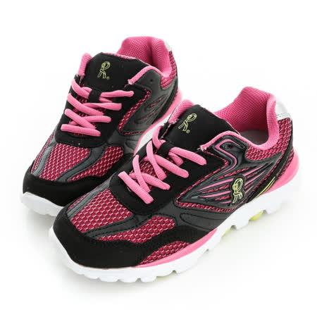 Roberta諾貝達 輕量透氣腳床型防臭鞋墊休閒運動親子鞋 614827-黑桃
