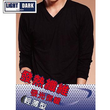 LIGHT&DARK 男V領素色發熱衣(M~XL)