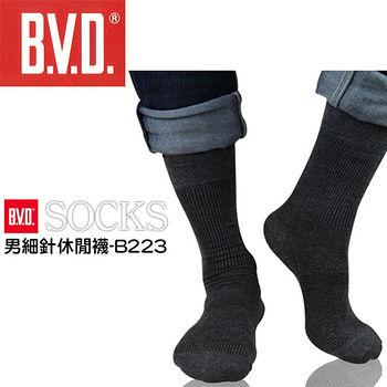 BVD 細針休閒襪-3色可選(24~26cm)