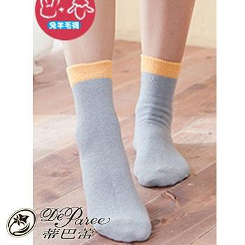 蒂巴蕾 兔羊毛襪22096-3色可選(22~25cm)