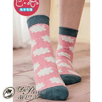 蒂巴蕾 兔羊毛襪22097-3色可選(22~25cm)