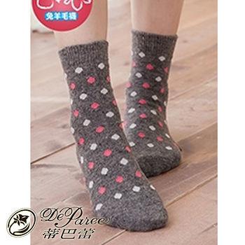 蒂巴蕾 兔羊毛襪22100-3色可選(22~25cm)