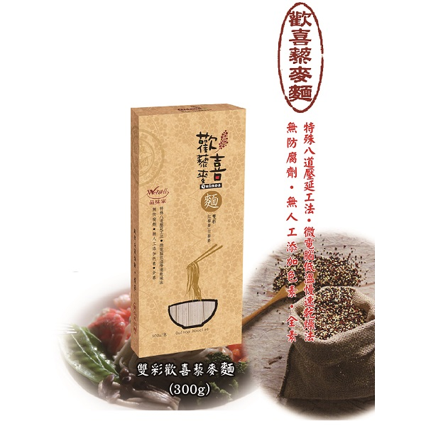 WeWell 品味家~歡喜藜麥麵^(300g盒^)~12 盒組