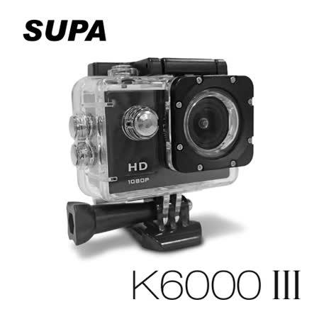 速霸 K6000 III 三代 Full HD 1080P 極限運動防水型 行車記錄器