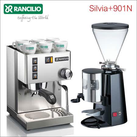 Rancilio SILVIA義式半自動咖啡機+901N磨豆機 (HG6476+HG0081)