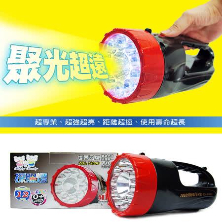 百貨通 日象10+1Lamp充電式LED探照燈