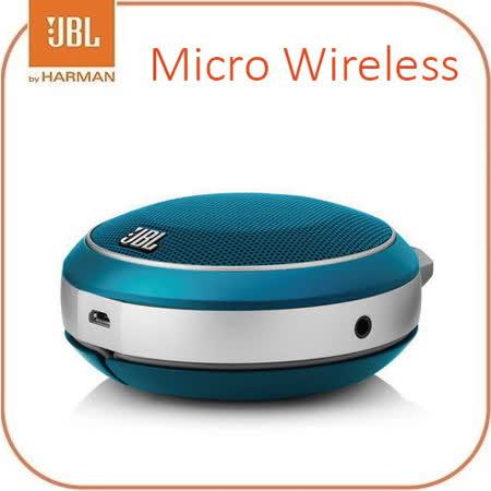 JBL-MICRO II 藍芽無線喇叭
