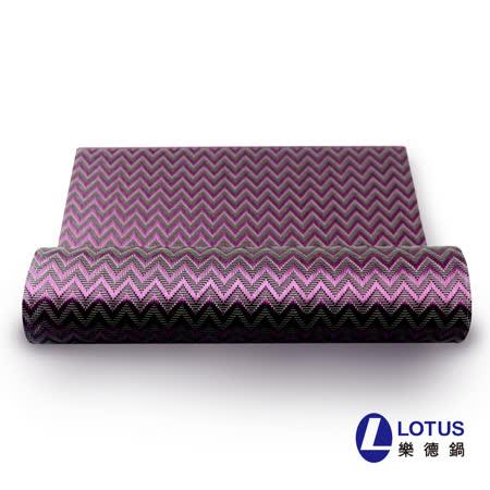 【LOTUS樂德】時尚系列-紫色閃電餐桌墊(2入)