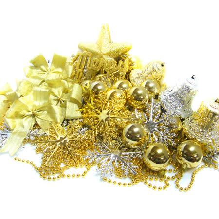 聖誕裝飾配件包組合~金銀色系 (10尺(300cm)樹適用)(不含聖誕樹)(不含燈)