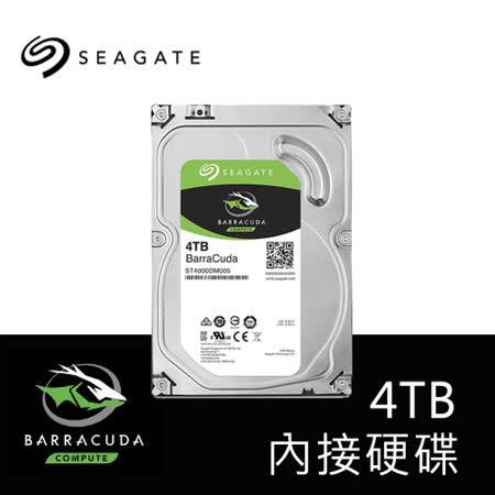 Seagate 希捷 4TB 3.5吋 SATA3 內接硬碟 新梭魚 ST4000DM005