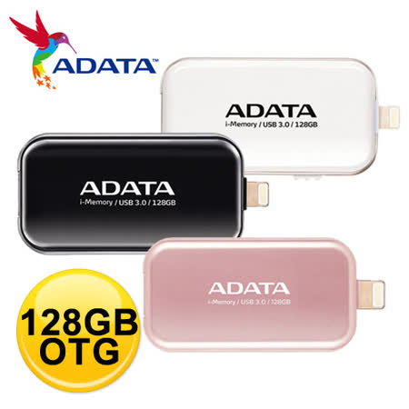 ADATA 威剛 i-Memory UE710 128GB OTG 隨身碟