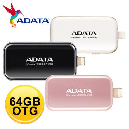 ADATA 威剛 i-Memory UE710 64GB OTG 隨身碟