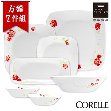 【美國康寧 CORELLE】匈牙利玫瑰7件式餐盤組方形餐盤組 (7N01)
