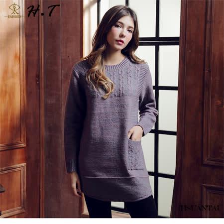 玄太-圓領寬鬆特色織紋長版毛衣洋裝(淺紫)
