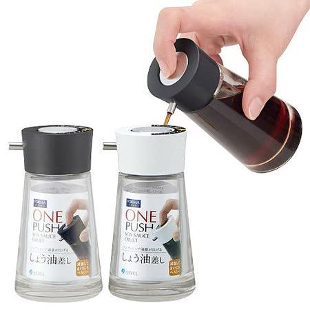 【2入特惠組】日本ASVEL按壓式100ml調味油玻璃壺