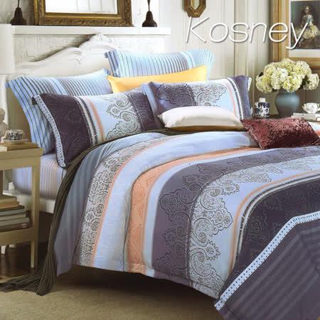 《KOSNEY  埃蒙利特》加大100%天絲TENCEL四件式兩用被床包組