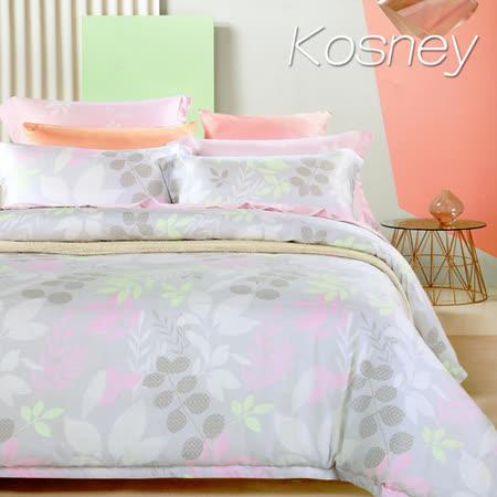 《KOSNEY  云清月影》雙人100%天絲TENCEL四件式兩用被床包組