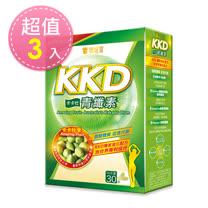 御姬賞KKD青纖素(30顆/盒)x3入
