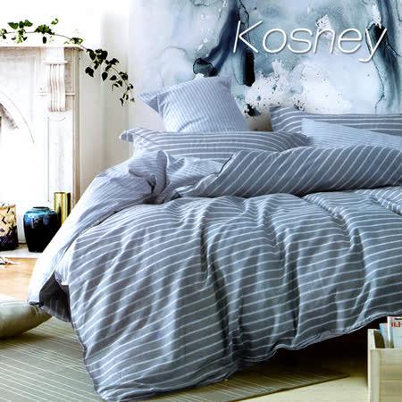 《KOSNEY 布魯斯-藍》頂級精梳棉三件式單人床包雙人被套組台灣製造