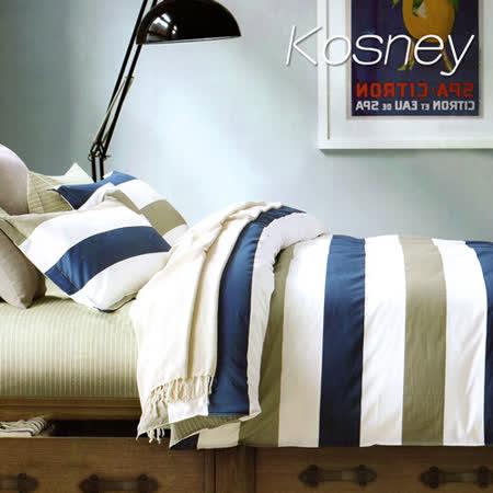《KOSNEY 太平輪》頂級精梳棉三件式單人床包雙人被套組台灣製造