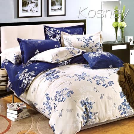 《KOSNEY 幸福樹》頂級加大精梳棉四件式床包被套組台灣製造