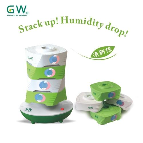 GW分離式疊疊樂除溼機組(還原座x1+1疊疊樂x8+烘鞋管x1+薰香台x1)
